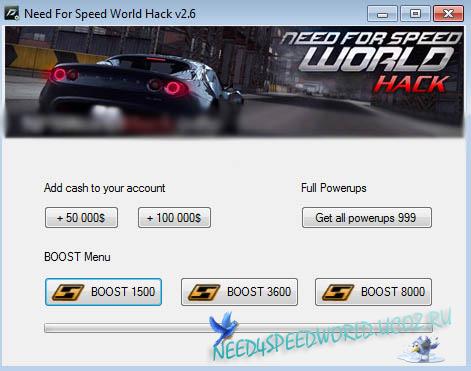 Need for speed world скачать.